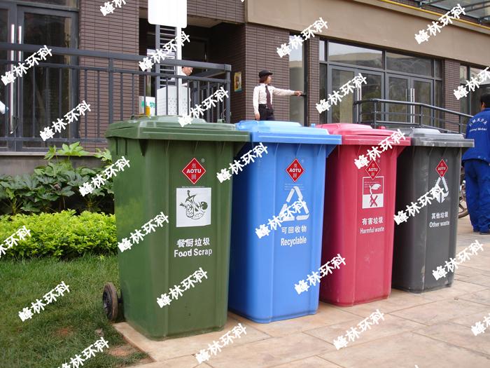 万科金色领域生活垃圾桶