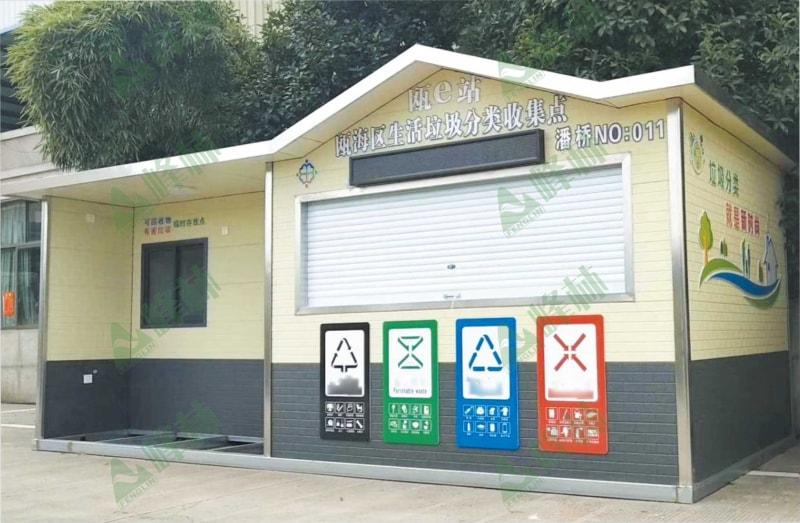 智能垃圾分类房-7