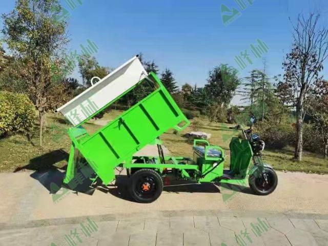 垃圾三轮车