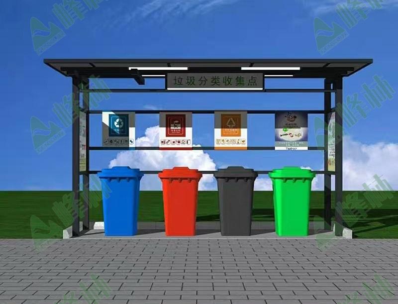 垃圾分类亭3