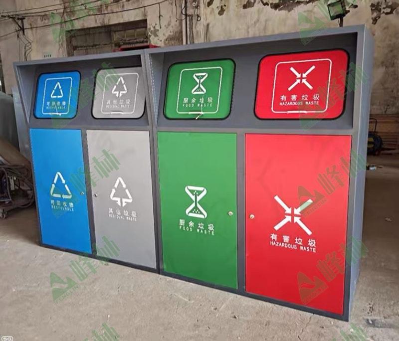 智能垃圾分类房-10