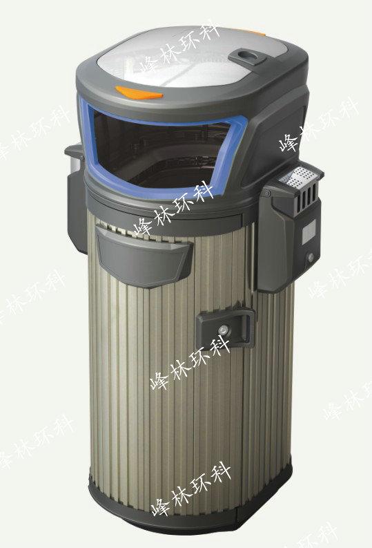 FL-GGD004