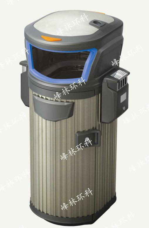 FL-GGD003