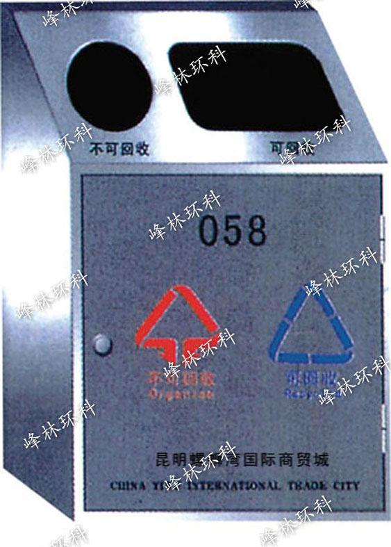 FL-GBX026